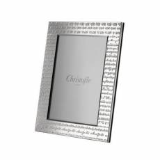 "Рамка для фото ""Paix"" Christofle 04256046"