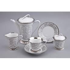 "Сервиз чайный ""Byzantine"" Rudolf Kampf 57160725-D936k"