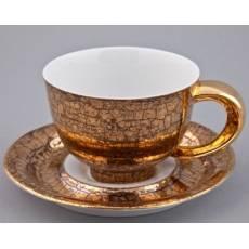"""Чашка чайная с блюдцем """"Kelt"""" Rudolf Kampf 52120411-2252"""