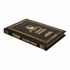 """Подарочная книга """"Иосиф Сталин"""". Русский коммунизм BG6541M"""