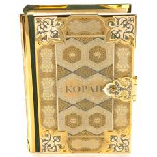 Коран Златоуст RV3556CG