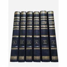 А.Блок собрание сочинений в 6 томах EKS299