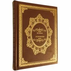 """Подарочная книга """"Великие полководцы"""" zv897486"""