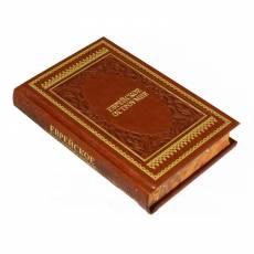 """Подарочная книга """"Еврейское остроумие"""" BG2547M"""