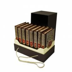 Тысяча и одна ночь в 8-ми томах. Перевод с арабского М. А. Салье BG83808M