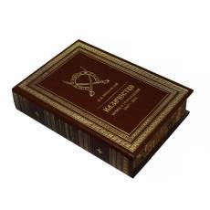 """Подарочная книга """"Казачество: исход и возрождение 1920-2013 гг."""" BG7071M"""