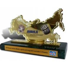 """Сувенир """"Mahle"""" МС-9397"""