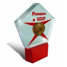 """Приз """"Polygon"""" МП-1541"""