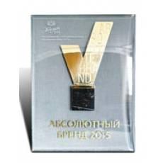 """Приз """"Абсолютный бренд"""" МД-10795"""