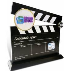 """Приз """"Кинопроба"""" МП-12586"""