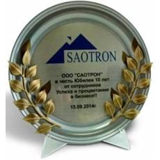 "Тарелка ""SAOTRON"" МТА-981"