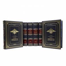 История Министерства внутренних дел 8 т. в 7 книгах. Репринт BG9950R