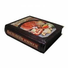 Большая книга гурмана-путешественника: гострономическое путешествие вокруг света. Гелибтерман Л.В. BG4067F
