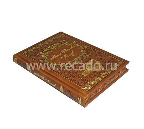 Подарочная книга Кольцов А.В. Песня: стихотворения BG5610S