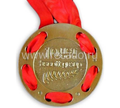 Подарочная медаль ММД-9885